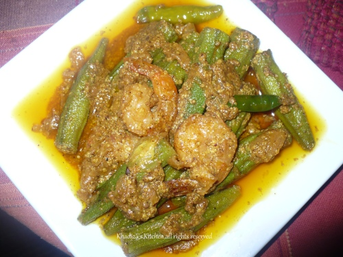 Okra and Shrimp in Mustard / shorshe diye dherosh,chingri