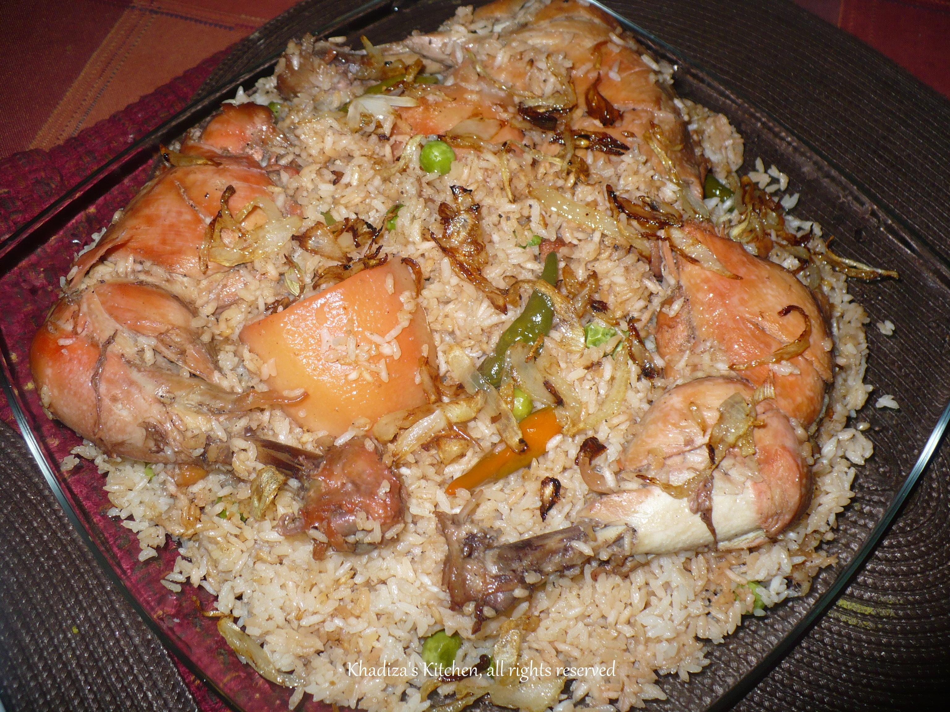 Food Recipes In Bangla